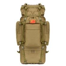 आउटडोर 100 एल बड़ी क्षमता सामरिक चढ़ाई बैकपैक्स निविड़ अंधकार नायलॉन यात्रा खेल लंबी पैदल यात्रा चढ़ाई कैम्पिंग बैग पुरुषों Mochila