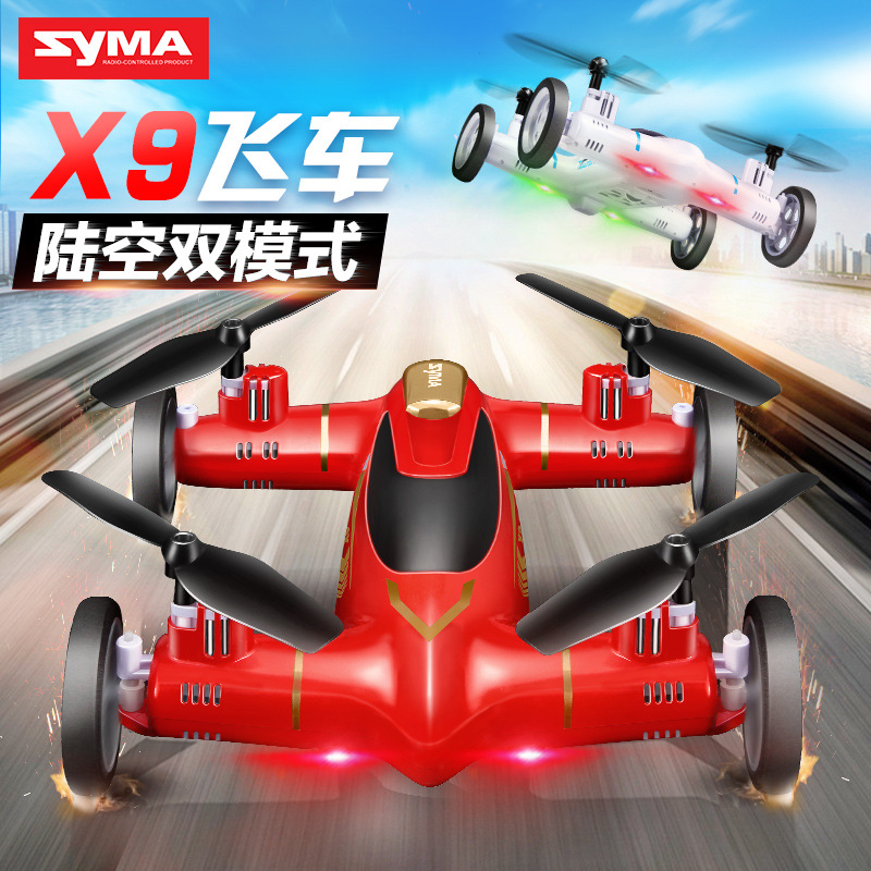 SYMA X9 remote control aircraft axis creative children's toys aviation RC model toy airplane free shipping weili v252 genuine four aircraft with flashing lcd mini four rotor model airplane remote control toys