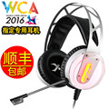 Siberian  game earphones headset usb electric desktop headset belt microphone cf
