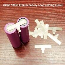 10 шт./лот 26650 батарея точечная сварка никелевый лист 18650 литиевая батарея Т-образная никелированная сталь точечная сварка никеля