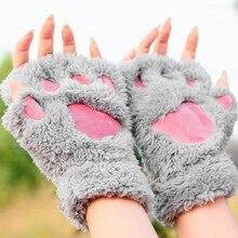 Теплые плюшевые перчатки без пальцев пушистые когти медведя/кошки лапы животных мягкие теплые милые женские перчатки с полупальцами