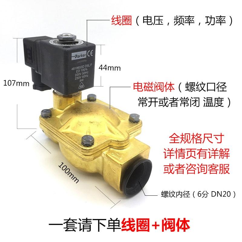 все цены на Original parker solenoid valve water 7322BIN00 7322BAN00 7322BCN00 7322BDN00 7322BEN00 7322BFN00 7322BGN00 normally open valve онлайн