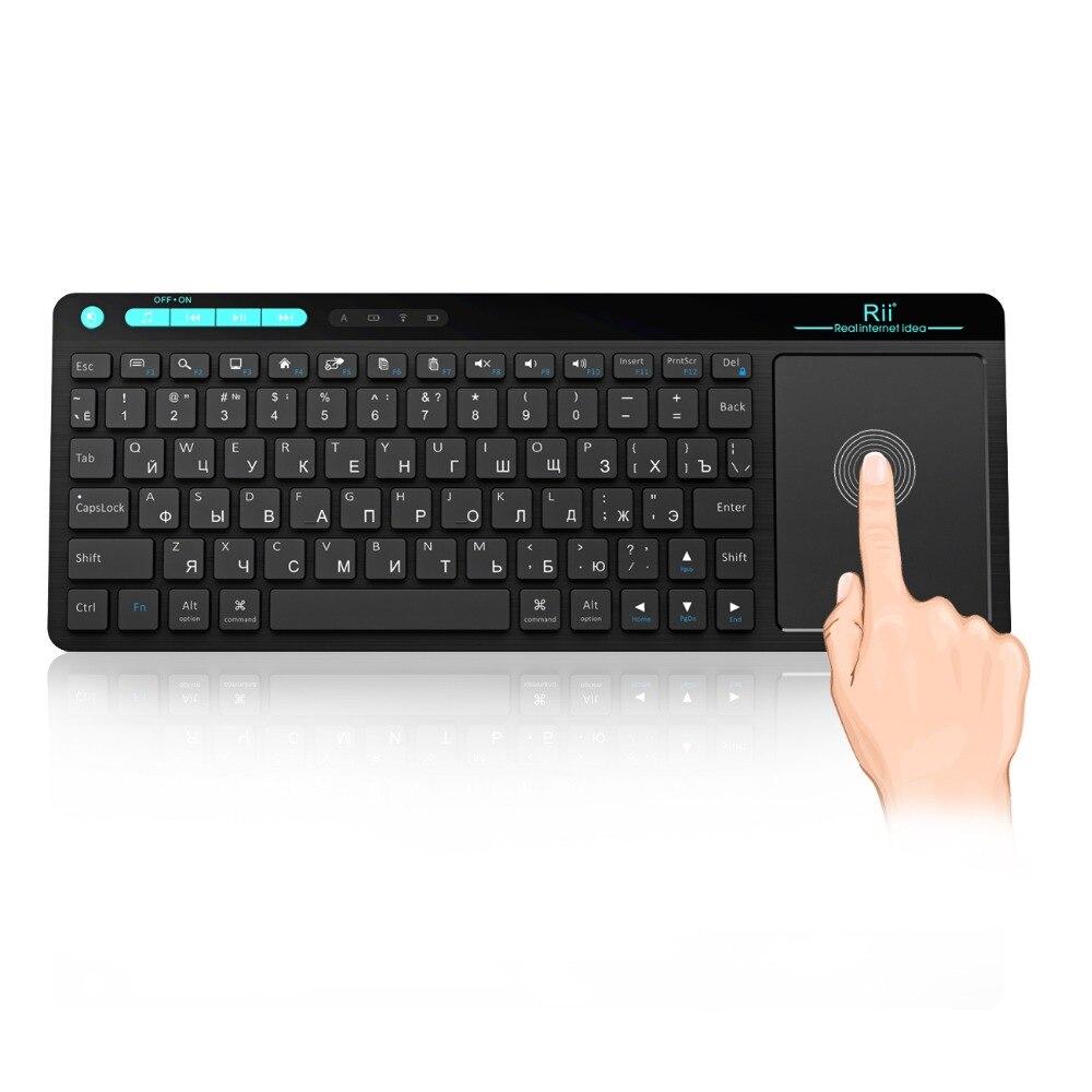 Оригинал Rii K18 2.4 ГГц мини Беспроводной клавиатуры мультимедийный тачпад для офиса компьютер Умные телевизоры HTPC IP ТВ Android Box