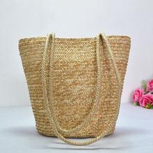 LJL European Style Simple Elegant Straw Woven Beach Tote Bag Purse