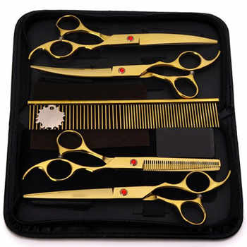 """4Pcs/Set Professional Salon Barber Scissors Hairdressing Shears Haircut Tool Kit with Comb for Pet Grooming Hair Styling 7.0\"""""""