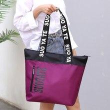 Модные брендовые женские сумки на плечо, женские водонепроницаемые нейлоновые сумки, женская сумка-тоут, вместительные повседневные женск...