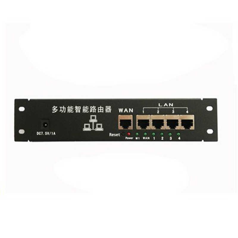 Proveedor de Shenzhen Venta Directa OEM Mini caja de Metal caja de distribución por cable inteligente enrutador de 5 puertos enrutador de alambre IP 192.168.0.1