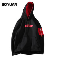 BOYUAN 2017 Brand Hoodies Men Hooded Sweatshirts Letters Printed Casual Pullovers Hoodie MaleTops Spring Autumn Regular