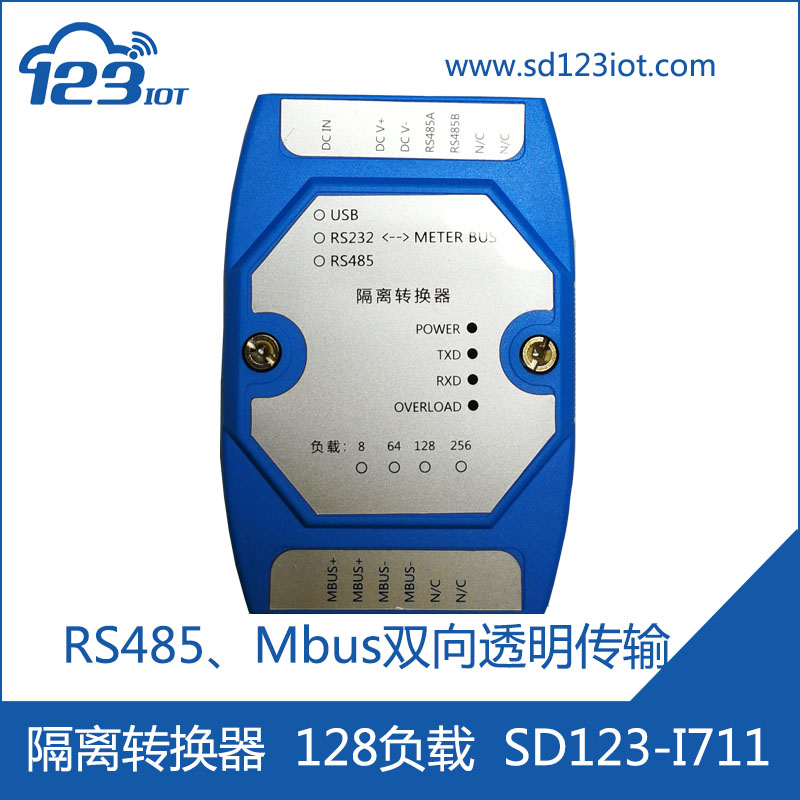 Isolation Converter M-BUS/Meter-BUS/MBUS to RS485 Serial Port (128 Load)
