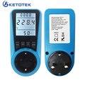Цифровой вольтметр  тестер электроэнергии  ЖК-дисплей  подсветка  AC230V  50 Гц