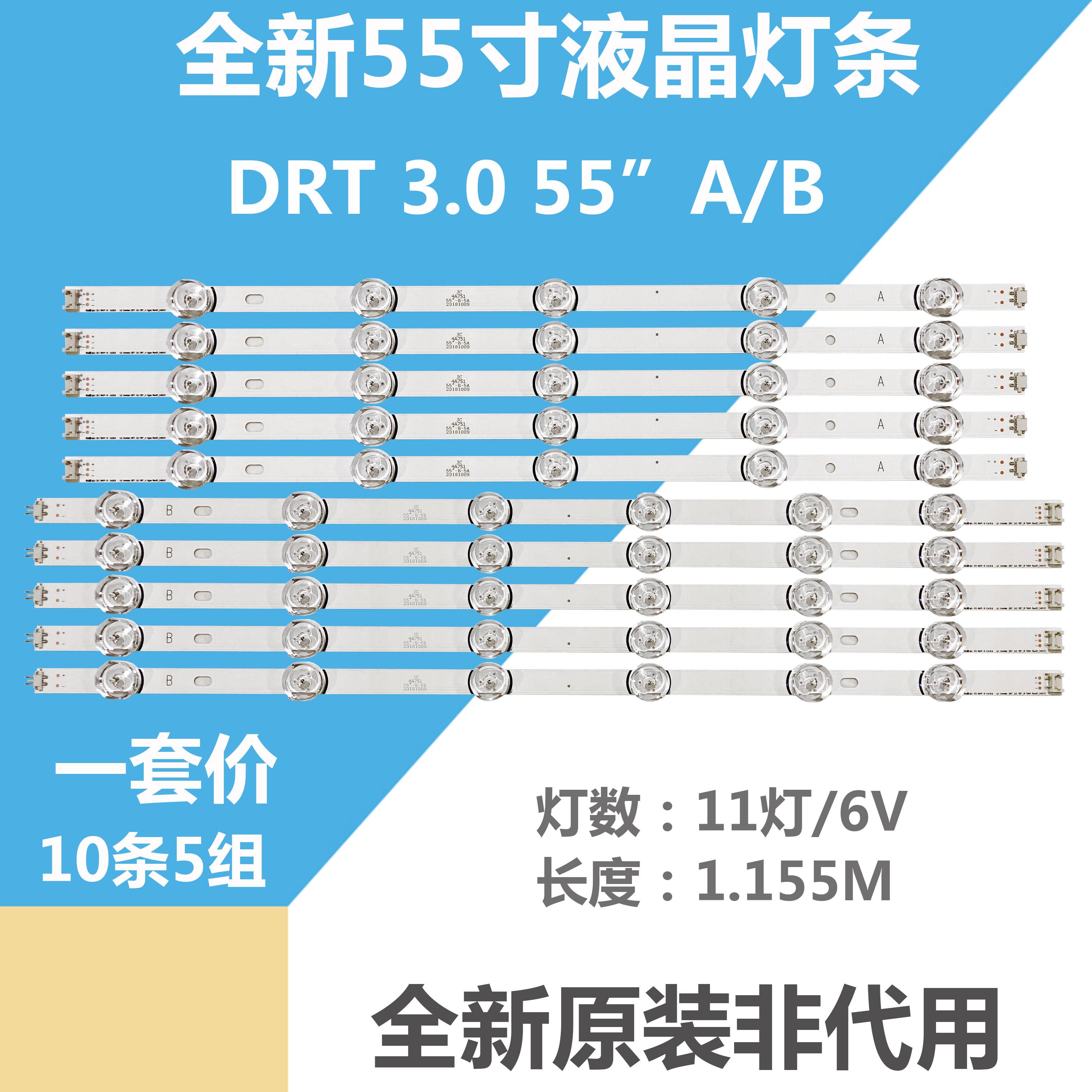 LED Backlight strip For Innotek DRT 3 0 55 55LB561V LG55LF5950 6916L 1730A 1731 1833A 1834A