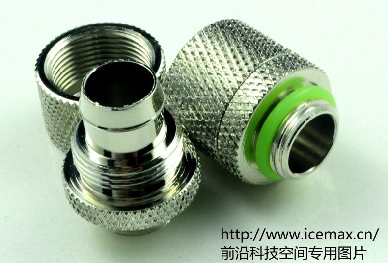 4PCS QYFREEZE Brass water cooling fittings G1/4'' external