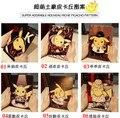 Для Apple iPad Mini 1 2 3 Mini3 Mini2 Pad Мультфильм симпатичные Япония Кожа Case Смарт Откидная Крышка Планшетный + Мягкий Чехол + Карта слот