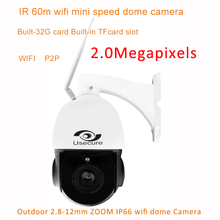 Free Ship Mini WIFI IP Camera Outdoor 4X Zoom 2 0MP HD Network CCTV Speed Dome