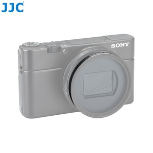 Image 5 - JJC 52mm MC UV CPL Filter Adapter for Sony RX100 VI RX100 VII for Canon G5X Mark II Lens Cap Kit Keeper RX100 M6 Camera Case Bag
