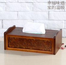 High-grade wood box retro wooden Chinese oblong Wooden paper drawing
