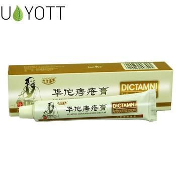 20g/Box Chinese Herbal Hemorrhoids Cream Ointment Powerful Internal Piles External Anal Ointment 1