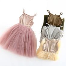 2017 New Baby Girls Sling Ball Dresses Knit Cotton Mesh Vest Ballet Tutu Dress Summer Girl Party Vestidos 2-9Years DQ360