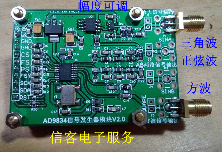 AD9834 Module DDS Signal Source Sinusoidal Triangular Square Wave Signal Generator with Amplification and Amplitude AdjustmentAD9834 Module DDS Signal Source Sinusoidal Triangular Square Wave Signal Generator with Amplification and Amplitude Adjustment