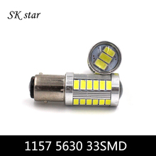 2x High Quality 1157 BAY15D P21/5W 33 SMD 5630 5730 Car Led Turn Signal Lights Brake Tail Lamps 33SMD Auto Rear Reverse Bulbs