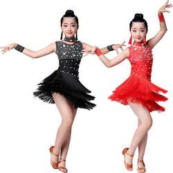 Ребенок малыш дети Профессиональный латинские танцы платье для девочек Бальные платья для танцев для детей красный блесток бахрома для