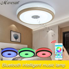 2016 New Dimmable bluetooth Music LED Ceiling Light with phone control  Primitive arylic boby  ceiling light fixture