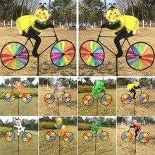 Cute 3D Animal on Bike Windmill Wind Spinner Whirligig Garden Lawn Yard Home Decor