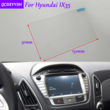 Car Styling 7 Inch GPS Navigation Screen Glass Protective Film Sticker For Hyundai IX35 Accessories Control of LCD Screen