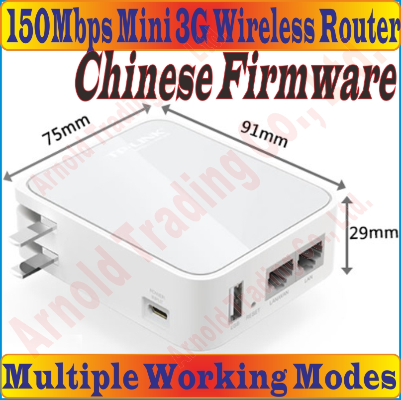 best top 10 soho mini router list and get free shipping