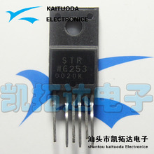 Si  Tai&SH    STRW6253 STR-W6253  integrated circuit