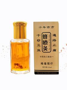 Health-Care Joint-Pain Bee-Venom-Oil Relief-House Relax Neck-Waist-Foot Backache Arthritis