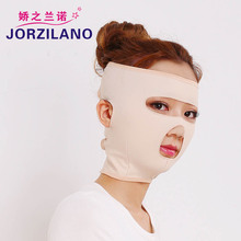 Full Face-lift masks,Health Care Thin Face Mask Slimming Facial Thin Masseter Do