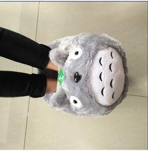 My Neighbor Totoro Slipper