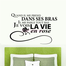 French Quote La Vie En Rose Vinyl Wall Sticker Mural Decal Art Wallpaper Living Room Home