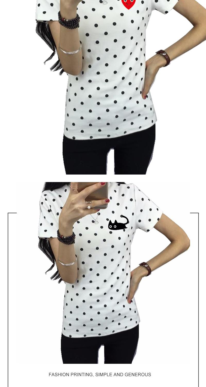 Black & White Cat Print T-Shirt