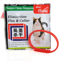 30cm Pet Safety Collar Cat Anti Flea Tick Mosquito Elimination Plastic Adjustable 4 Month Effective Remedy