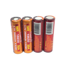 20pcs/lot TrustFire IMR 18650 2600mAh 3.7V 50A 9.62Wh High-Rate Lithium Battery Rechargeable Batteries For E-cigarettes LED Flashlights