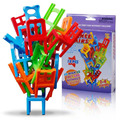 Children folding chair family gathering puzzle tabletop game toy
