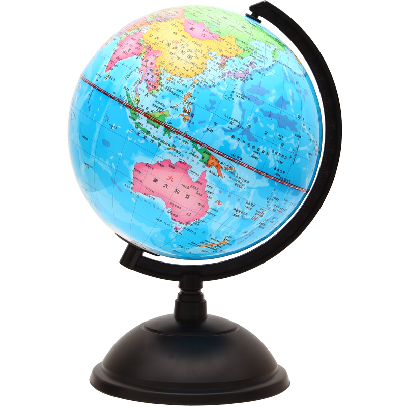 20CM HD earth 2016 enlightenment teaching childrens gift toys teaching students can add money to light the lamp