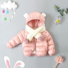 Зимняя куртка для маленьких девочек и мальчиков детское теплое хлопковое стеганое пальто милая стильная одежда для малышей Детские осенние куртки для девочек, От 1 до 5 лет