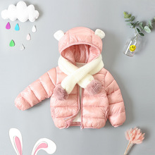 Baby Girls & Boys Winter Jacket Kids Warm Cotton Padded Coat Toddler Cute Style Clothes Children Autumn Jackets For Girls 1-5Y children s winter warm cotton padded jacket toddler girls coats and jackets children girls parka girls clothes age 3 10 year