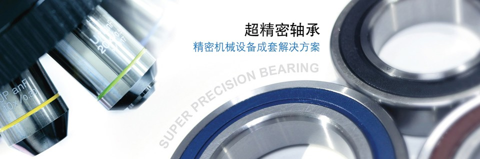 angular Rolamentos Do Eixo Velocidade CNC ABEC-7