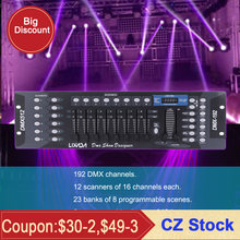 Disco Light Controller 192 Channels DMX512 Controller Console for Stage Light Party DJ Disco Operator Equipment(China)