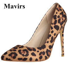 2017 Brand New Luxury Design Leopard Extreme High Heels Woman Pumps Plus Size Stiletto Wedding Shoes Pointed Toe