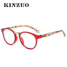 New Classic Reading Glasses for Women and Men Ultra-light large frame high definition glasses KINZUO