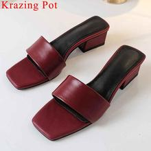 Krazing Pot superstar natural leather chunky med heels slip on retro women sandals peep toe concise style dating party shoes L10
