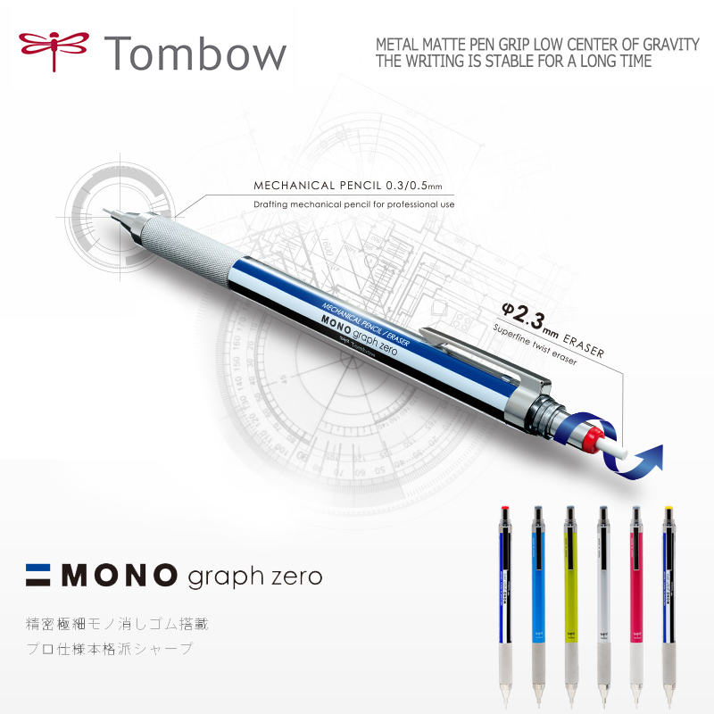 TOMBOW 0.3/0.5mm MONO graph Mechanical Pencils Professional Drawing Graphite Drafting Sketch Pencil for School Supplies