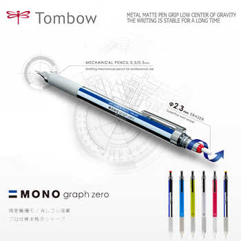 TOMBOW 0.3/0.5mm MONO graph Mechanical Pencils Professional Drawing Graphite Drafting Sketch Pencil for School Supplies - DISCOUNT ITEM  26% OFF All Category