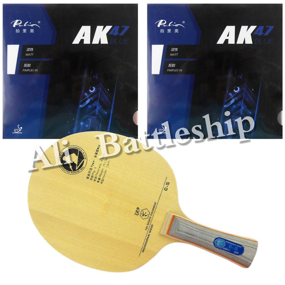 Original Pro Table Tennis PingPong Combo Racket: RITC 729 Friendship C-5 Blade with 2x Palio AK47 BLUE Matt Rubbers [playa pingpong] palio v 1 v1 v 1 7 wood 4 carbon table tennis blade for pingpong racket