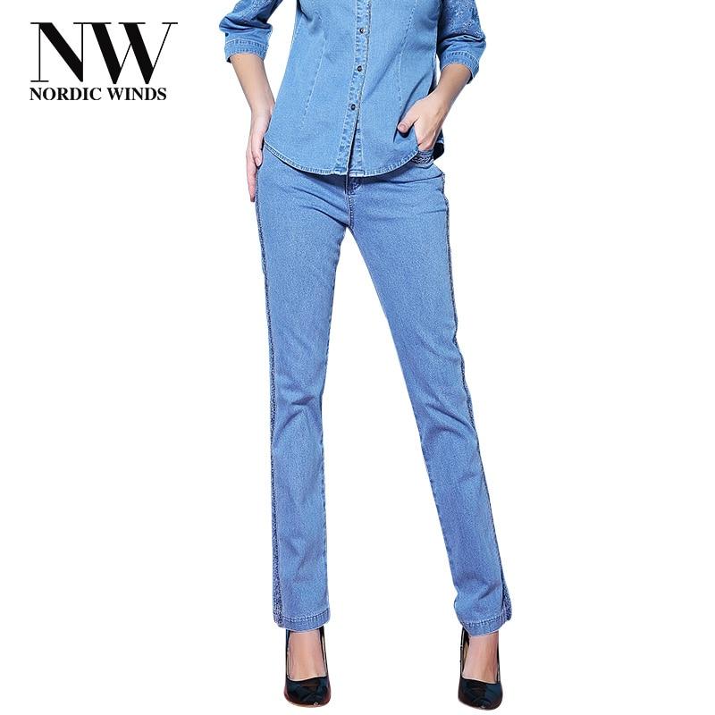 Nordic Winds Women Jeans Pants 2017 Autumn Long Skinny Jeans Woman Big Size Casual Trousers Unique Jeans Designs Brand Clothing women casual jeans blue black gray stripe skinny jeans women fashion pants